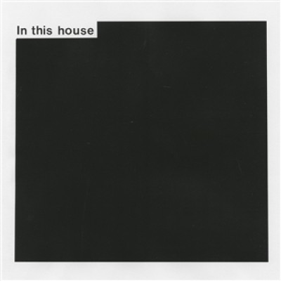 Lewsberg - In This House - LP