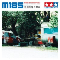 M185 -  Soundscapes And Coincidences - LP