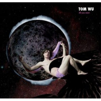 Tom Wu - All You Want - LP